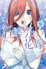 The Quintessential Quintuplets 9 Manga