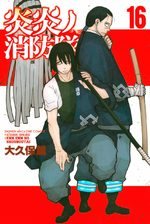 Fire force # 16
