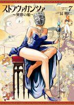 Stravaganza - La Reine au Casque de Fer 7