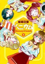 Honey Comb 1 Manga
