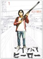 I am a Hero 1 Manga