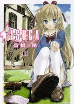 Isuca 1 Manga