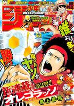 Weekly Shônen Jump 52