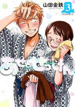 Love Fragrance 3 Manga