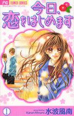 Tsubaki Love 1 Manga