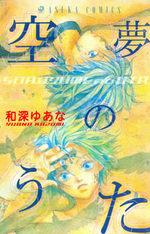 Un monde sans ciel 1 Manga