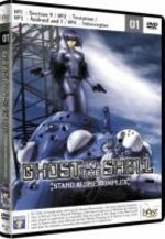 Ghost in the Shell : Stand Alone Complex - Saison 1 1