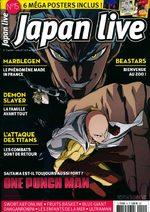 Japan live 15 Magazine