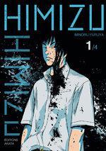 Himizu 1 Manga