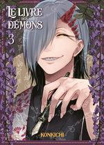 Le livre des démons T.3 Manga
