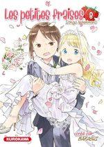 Les Petites Fraises T.8 Manga