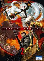 Tsugumi project 2 Manga