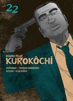 Inspecteur Kurokôchi # 22