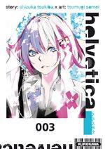 Helvetica 3 Manga