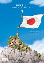 Peleliu 7 Manga