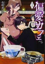 Freaks' café 1 Manga