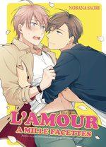 L'amour a mille facettes 1 Manga