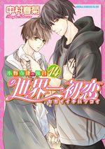 Sekaiichi Hatsukoi 14 Manga