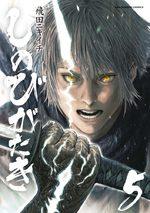 Shinobi Gataki 5