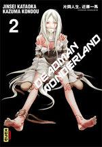 Deadman Wonderland 2