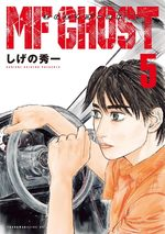 MF Ghost 5 Manga