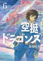 Drifting dragons 6 Manga
