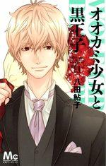 Wolf girl and black prince 11 Manga