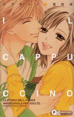 Cappuccino 1 Manga