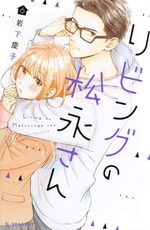 Mon coloc' d'enfer 6 Manga
