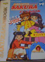 Card Captor Sakura 19 Fanbook