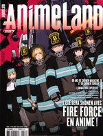 Animeland 227