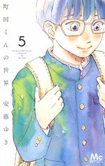 Machida-kun no Sekai 5 Manga