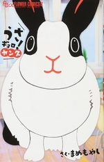 Globule - Une vie de jeune lapin 1 Manga