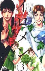 Iromen - Juunintoiro 3 Manga