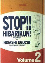 Stop!! Hibari-kun! 2