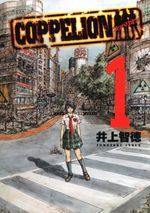 Coppelion 1 Manga