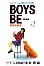 Boys Be... 1 Manga