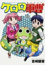 Sergent Keroro 27 Manga