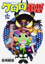 Sergent Keroro 29 Manga