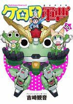Sergent Keroro 30 Manga