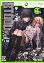 Btooom! 3 Manga
