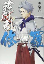 Gamaran - Le tournoi ultime 3 Manga