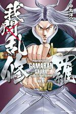 Gamaran - Le tournoi ultime 6 Manga