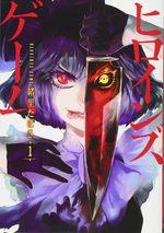 Heroines game 1 Manga