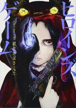 Heroines game 2 Manga
