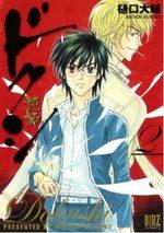 Dokushi 2 Manga