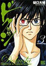 Dokushi 3 Manga