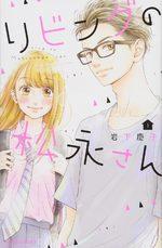 Mon coloc' d'enfer 1 Manga