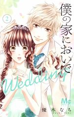 Come to me wedding 2