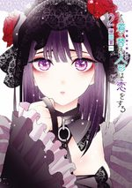 Sexy Cosplay Doll 2 Manga